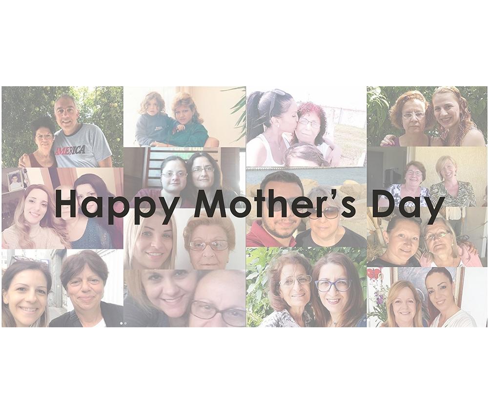 Ημέρα της Μητέρας 2018